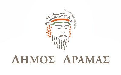 Δήμος Δράμας