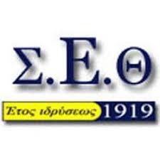 Σύλλογος Εκτελωνιστών Θεσσαλονίκης