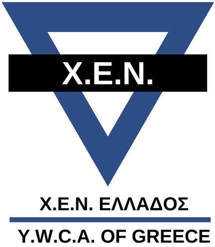XEN Θεσσαλονίκης